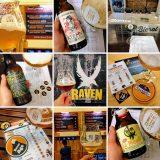 Craft Bier Fest Linz 2017 Impressionen